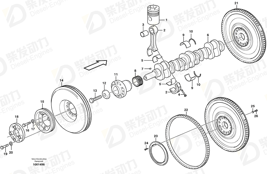 VOLVO Screw 1545479 Drawing