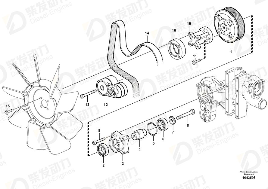 VOLVO Pulley 20459864 Drawing