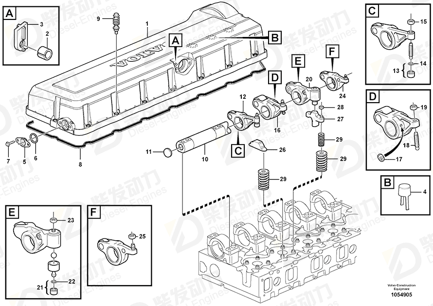 VOLVO Valve Cover 20585604 Drawing