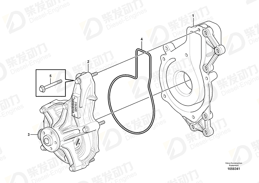 VOLVO Pump unit 21468471 Drawing