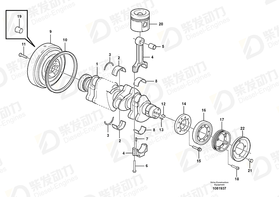 VOLVO Thrust washer kit 21141955 Drawing