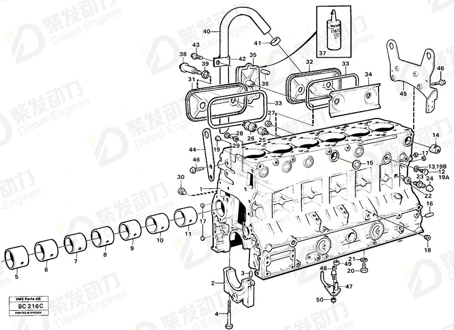 VOLVO Flange screw 465899 Drawing