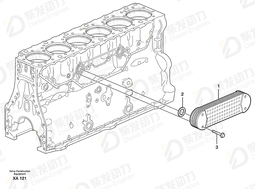 VOLVO Oil Cooler 20749399 Drawing