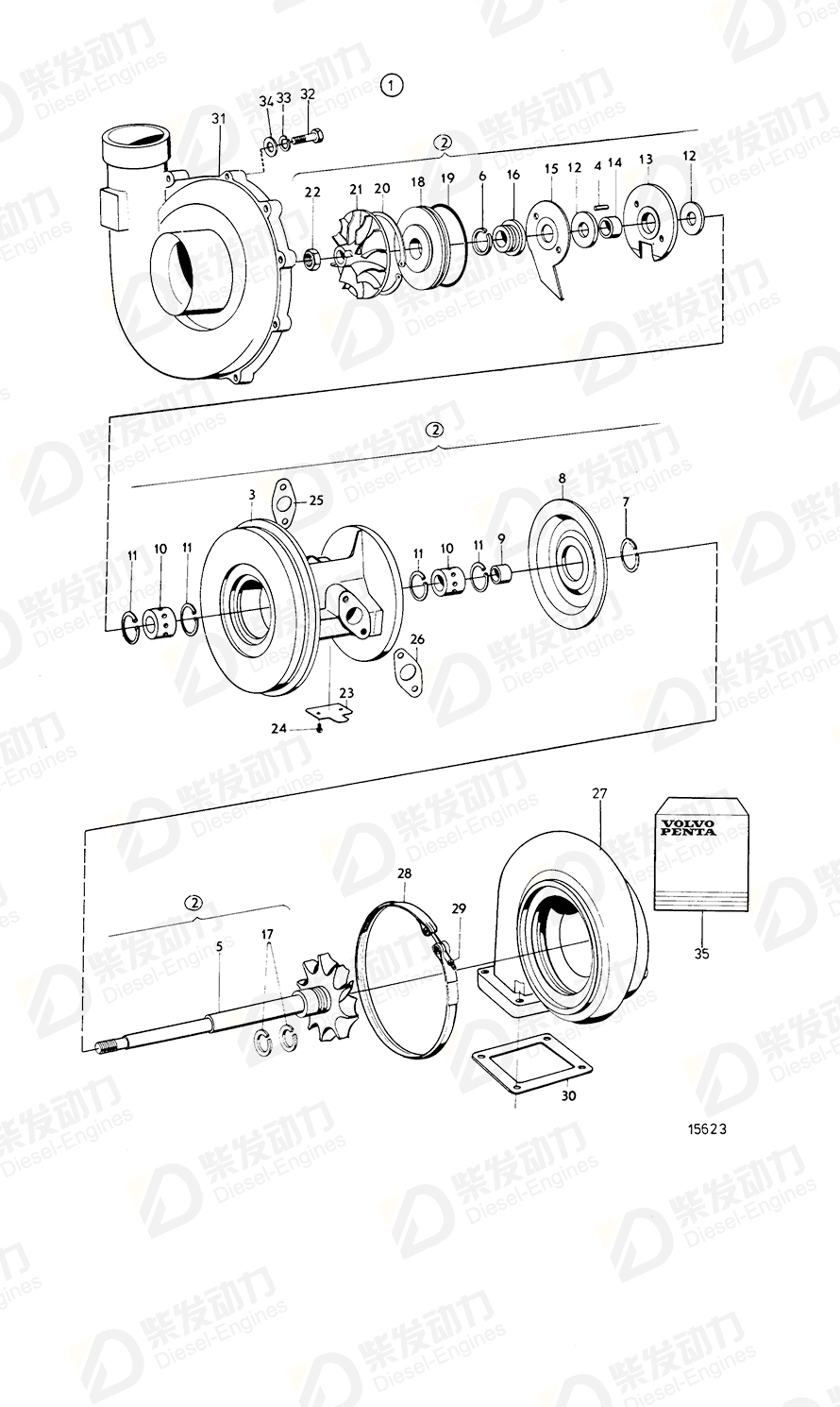 VOLVO Piston ring 411794 Drawing