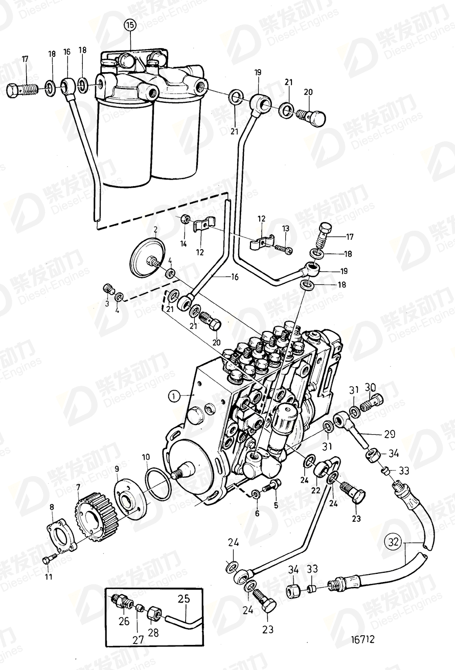 VOLVO Fuel pipe 849229 Drawing