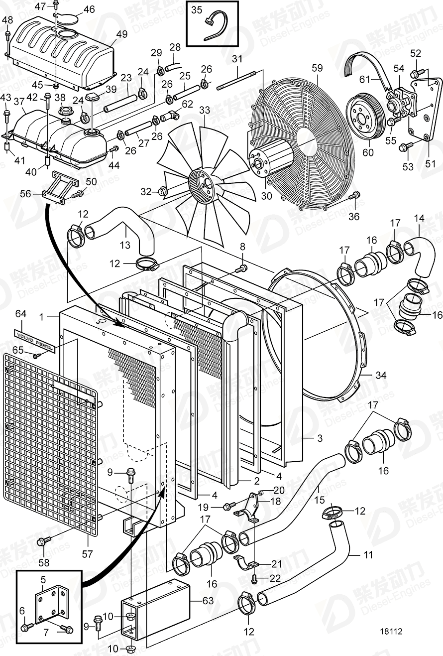 VOLVO Fan hub 21536967 Drawing