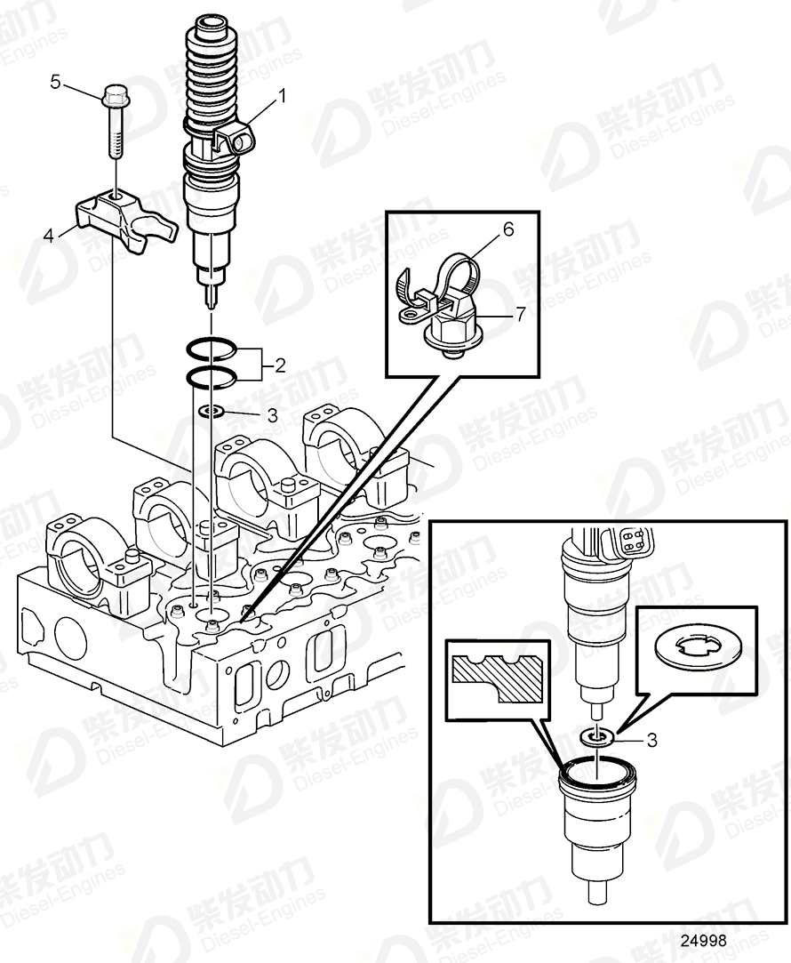 VOLVO Unit Injector 3803637 Drawing