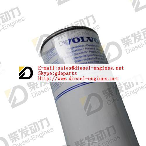 Fuel filter 11110683