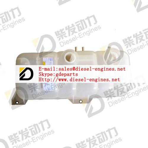 Expansion tank 1674916